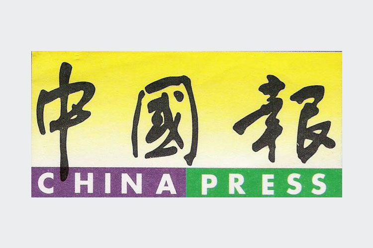 Image result for china press